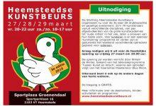 27/28/29 maart Heemsteedse Kunstbeurs
