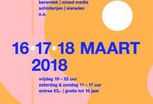 Beelden van Jan van den Bos op de Kunstbeurs Heemstede 17,18 & 19 maart 2018